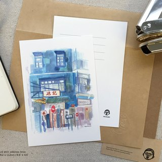Blue House in Hong Kong - artwork available in Greeting Card