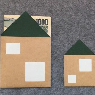 Bill enters house type Poti bag (green) · Petit House Envelops (Green)