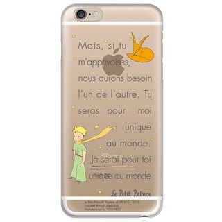 Little Prince Classic Edition License - TPU Case - [For me, you are unique (French)] AA39