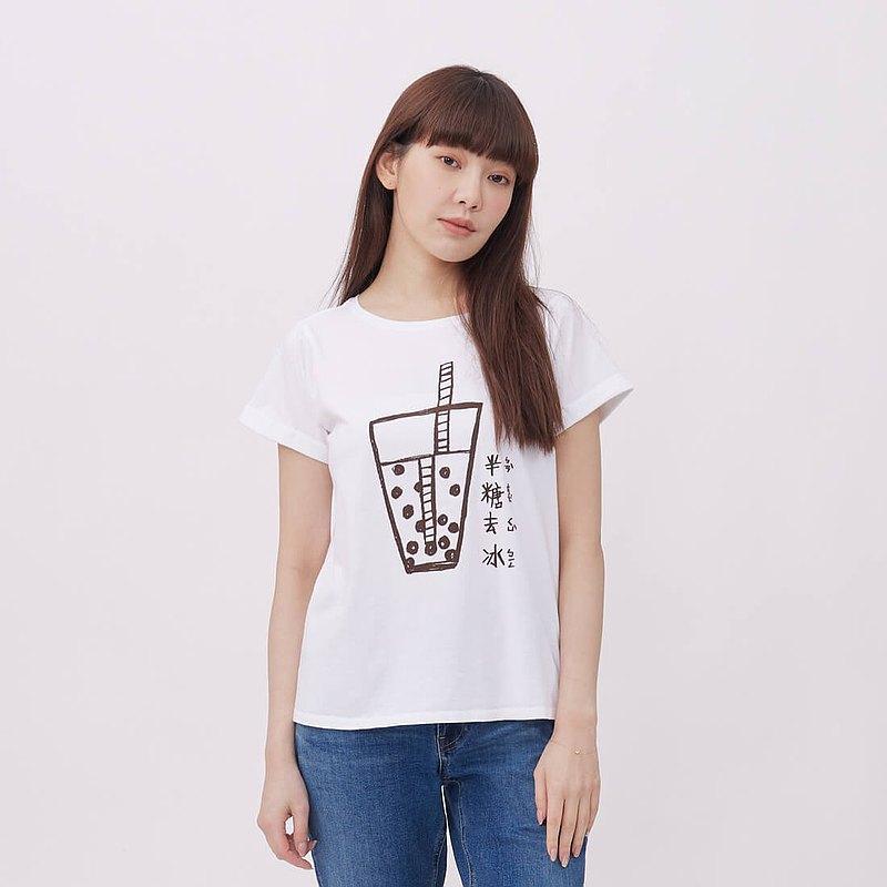 珍珠奶茶方袖寬版T恤白色 台灣特產 Bubble Tea