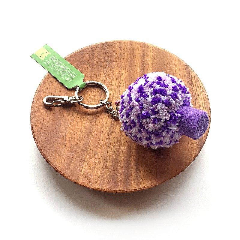 淺色紫花椰菜鑰匙圈(絕版優惠)