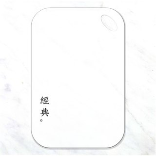 [Classic] Fujitsu antibacterial cutting board - Text | Exclusive Offer