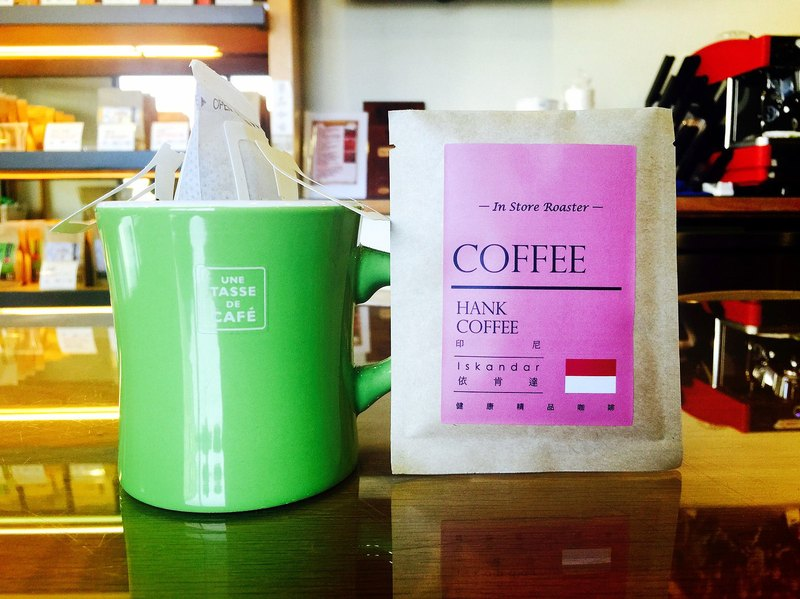 [Hank] Hank coffee coffee specialty coffee by Kenda earhook coffee bag into the -10