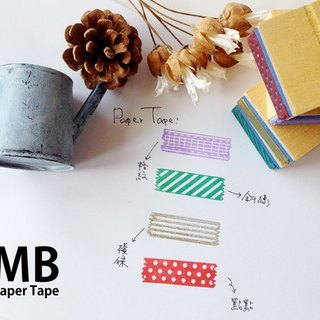 Do not feel bad paper tape seal, a variety of optional, free India