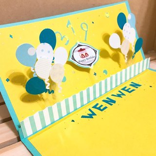 [public version] Happy BirthDay three-dimensional balloon birthday card (including envelopes)
