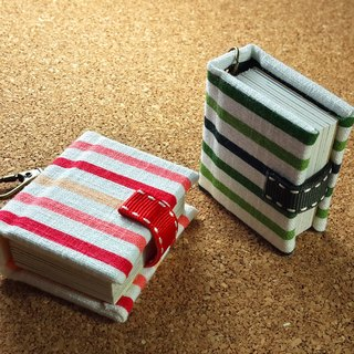[Classic Stripe] 2 Colors (Red. Green) Mini Phase Key Ring 5cmX4.3cm - Custom Small Things