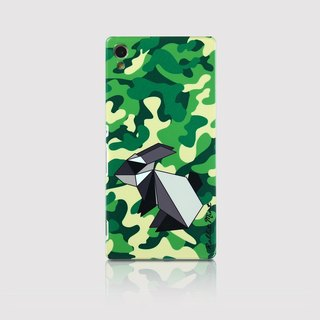 (Rabbit Mint) Mint Rabbit Phone Case - Camouflage Origami Rabbit Series - Sony Z3 + (P00074)