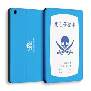 PIXOSTYLE iPad mini personalized leather - Death Note PSIPMXC005