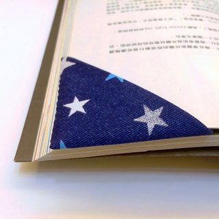Handmade star cloth book book cloth corner