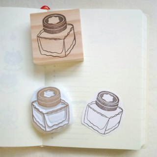 Xiaowan ink bottle seal