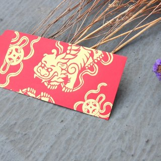 Red Envelope/Gold Stamping in Chinese Lucky Lions/Medium Size