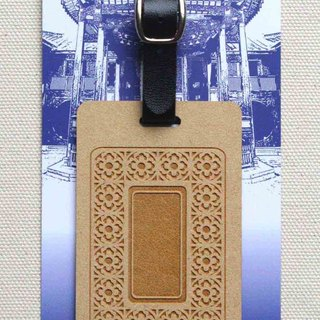 Luggage Tag: WuFeng Lin Family Window Frame (3)