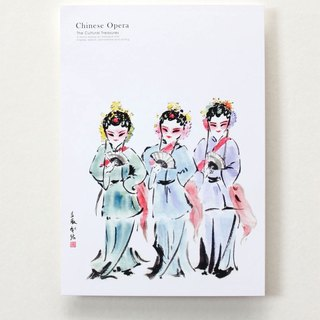 Ink opera postcard} {streaky hole