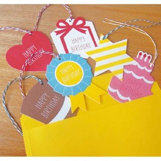 Orange airline blessing hanging card holiday / lover / thanks / birthday a total of 7 ♥ ACTIVE ♥