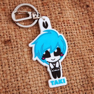 TAKI key ring