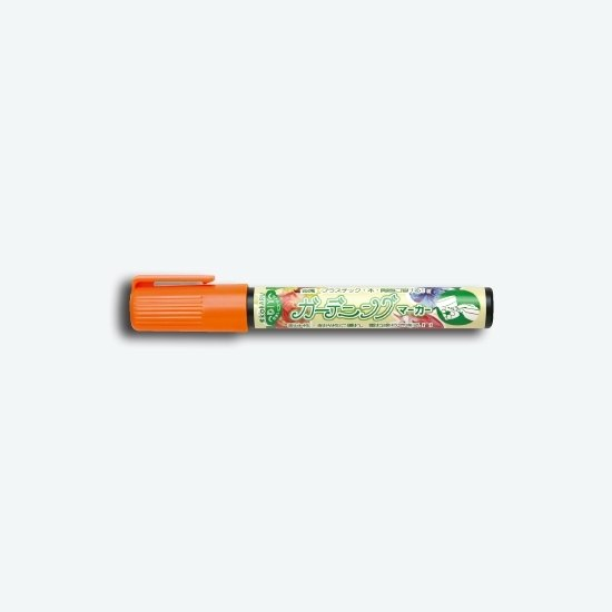 Gardening paint pen (fluorescent orange) -86,050