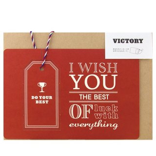 Japan [LABCLIP] Good luck card good luck card series blessing / Victory Red