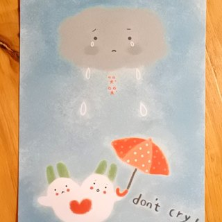 Dream Carrot good mind Postcard [Do not cry / cry cry]