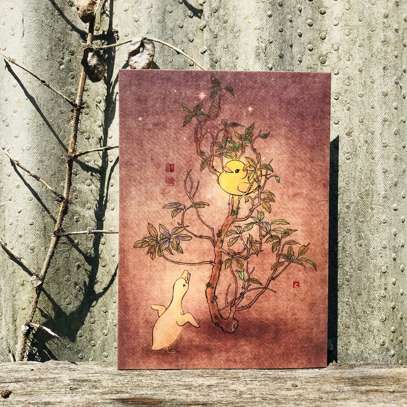 Story Postcard / Card - Yellow Duckling / Carambola Tree - Nursery Rhymes