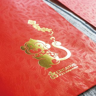 (Spring limited edition) immediately earn! Monkey, monkey classic red envelopes