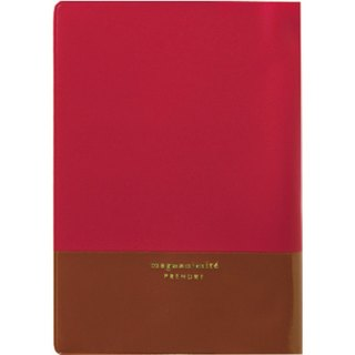 [Japanese] Prendre LABCLIP series Book cover slipcase (small) red