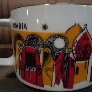 Vintage Made in Taiwan Coffee Mug single series of old India and Arab taste coffee cup