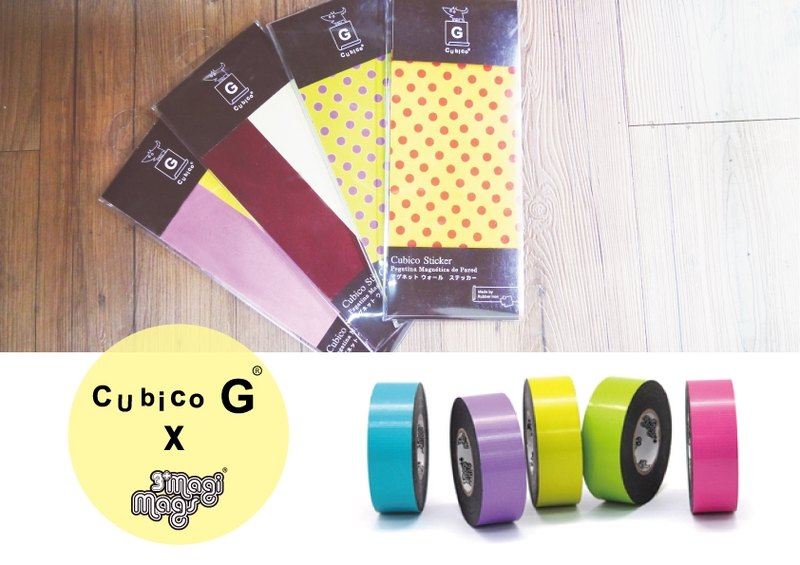 Magnetic tape + Cubi Sticker Peas No.1 Macaron color selection kits