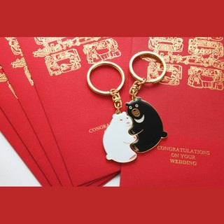 Wedding Blessing Set - 2 - Happy Birthday Pairs Gold Gift Bags, Perfect Together Keyring - Polar Bears and Taiwan Black Bears