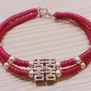 Fortunately wax rope bracelet rope bracelet sterling silver bracelets Pink Double Happiness word article