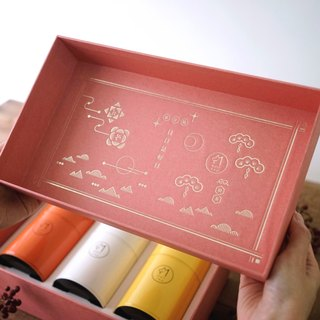 【Wolf Tea】Best Wishes Forever Gift Box
