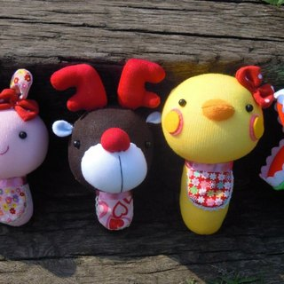 Cute baby animals Rattle