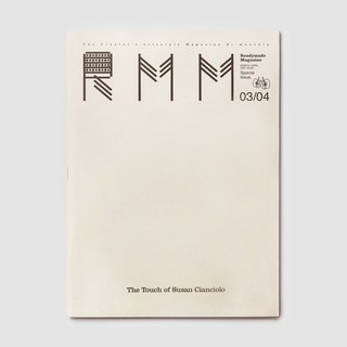 RMM MAGAZINE • Ninth • Special Special Issue