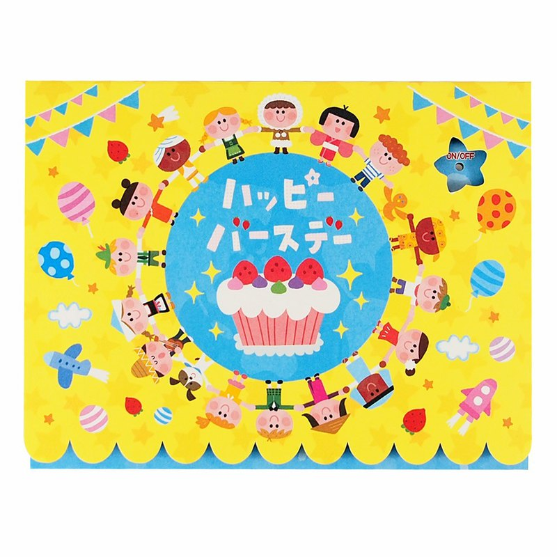 Various countries sing birthday songs to you to listen to [Hallmark-dimensional card/music birthday wishes]