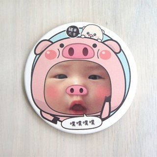Xiong Qiukui - Poof! Pigs thing down [custom ceramic plate painting]
