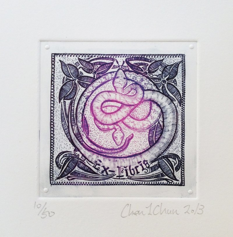 Prints bookplate - Snake - Chen Yi pure