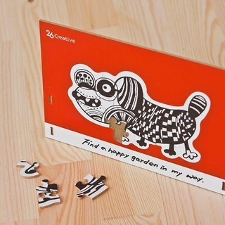 Animal Puzzle Cards | dog