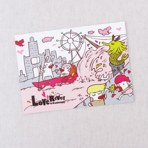 1212 play Design funny postcard - Love River