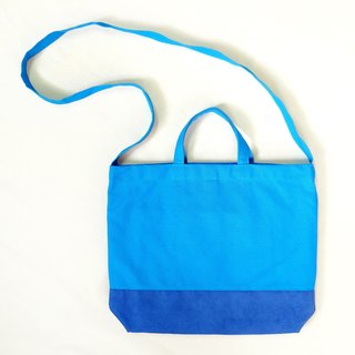 Hot Girls Outer Bag Side Backpack / Sky Blue Artificial Colors / Suede Limited Edition /