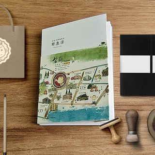Tainan Michelin Green Guide small travel - Postcard Book (send the book back)