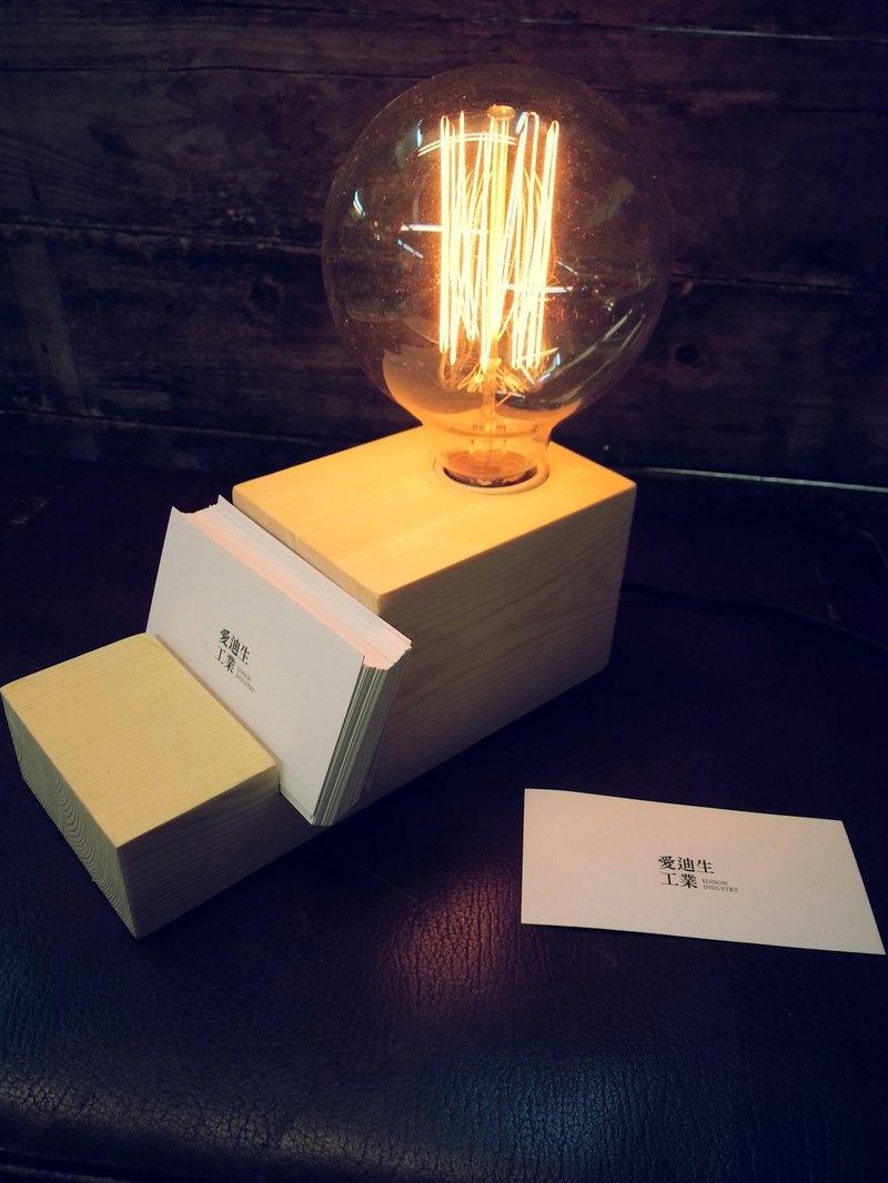Edison-industry  多功能松木燈座含燈泡-愛迪生工業 設計款12