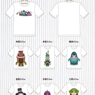 T-Shirt - Star People Children TEE