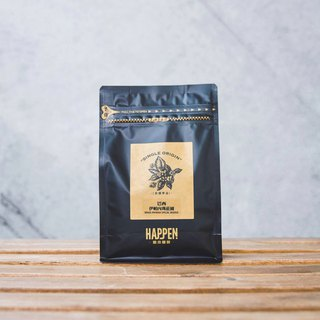 [This coffee] Brazil Ipanema Manor - coffee beans / half pounds