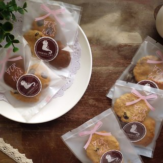 [Events/Meetings/Gifts] Customized Handmade Biscuits - Small Gifts (Optional)