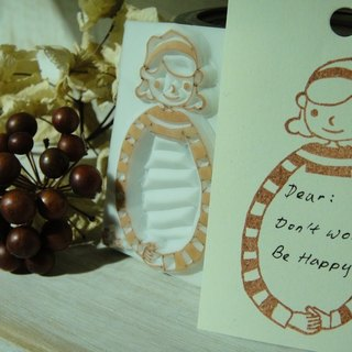 Hand-made rubber stamp - to give you a hug (with signature stripe girl)