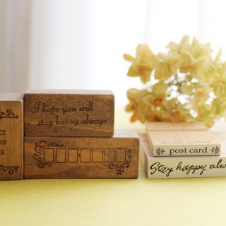 Letter message stamp set