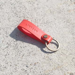 Leather Keyring - Apple Red