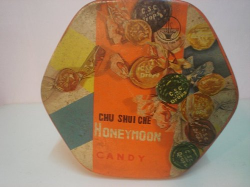 Vintage Tin Cookie Box old objects living grocery wind CSC Xuan antique candy jar