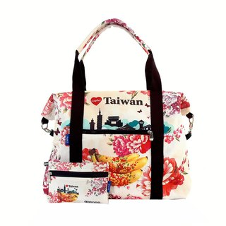 COPLAY  travel bag- banana island
