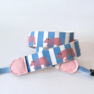Polar Bear Stripe Camera Strap - Blue