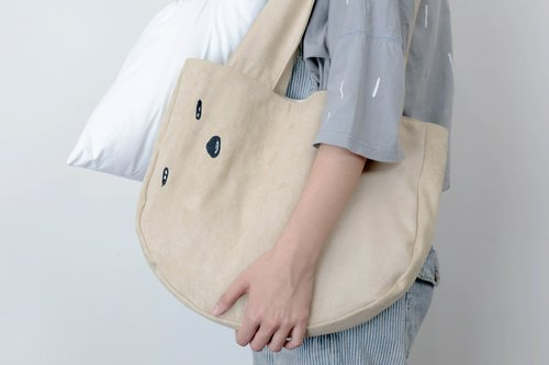 Sloth sleep fast! _ Lazy bag
